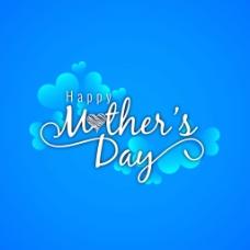 蓝色的母亲节艺术字设计背景