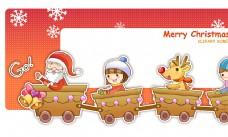 矢量圣诞老人小火车素材