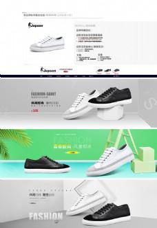 平面设计男鞋