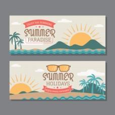 夏天太阳棕榈树装饰图案横幅广告背景
