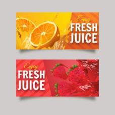 写实橙汁草莓汁的横幅背景