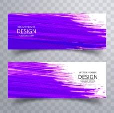 紫色水彩效果banner背景矢量素材