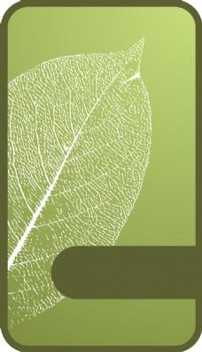 清新绿色树叶背景