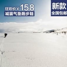 冬季保暖雪地主图模板免费下载