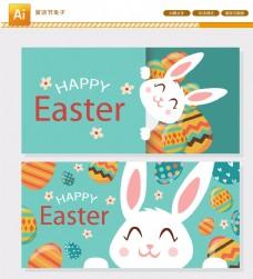 卡通复活节兔子