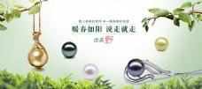 淘宝ifashion四月春浪活动首页PSD模板