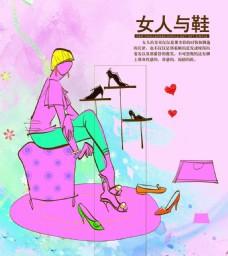 女人与鞋海报