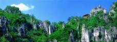 旅游度假绿色高山自然风光