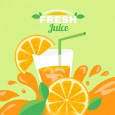 扁平风格美味的橙汁背景