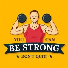 举着哑铃锻炼的强壮男人黄色背景