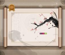 中国风水墨卷轴背景
