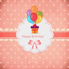 生日礼盒粉色背景