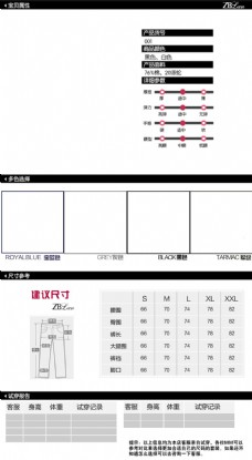 女装细节特写淘宝电商服装鞋业详情页模板