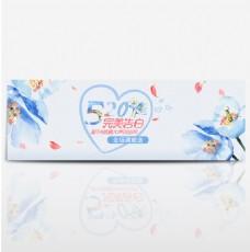 电商淘宝520情人节表白节促销海报