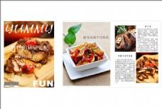 美食杂志内页