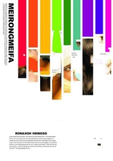创意杂志封面设计PSD素材