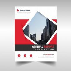 红色几何抽象图形年度报告模板