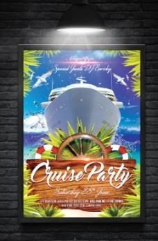 夏季邮轮派对活动宣传海报