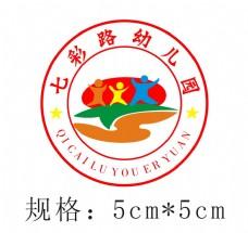 七彩路幼儿园园徽logo