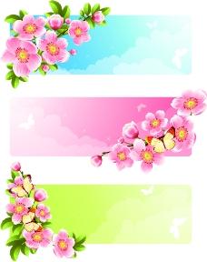 矢量桃花树叶banner