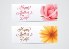 唯美鲜花母亲节横幅