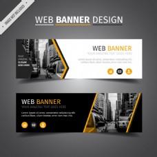 黑色网页横幅设计模板