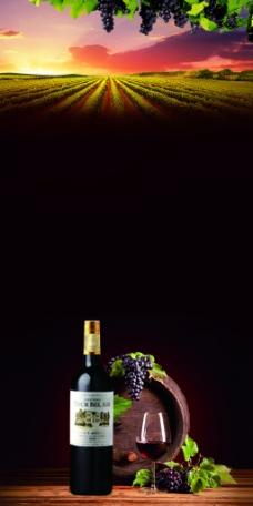 葡萄酒易拉宝背景