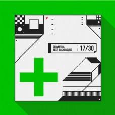 绿色十字架几何图形背景