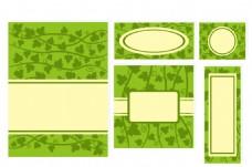绿色清新葡萄藤背景VI