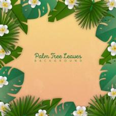 棕榈树叶花背景
