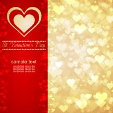 浪漫情人节金色心形背景