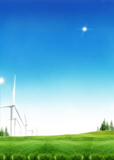 绿色草坪蓝色天空风车环保背景
