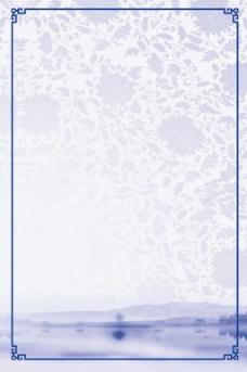 青花瓷风景背景