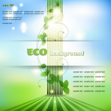 植物绿色背景广告素材