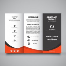 html5个人主页模板与橙色的细节背景