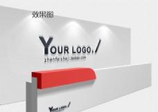办公室logo样机素材