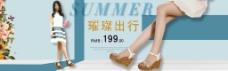 女鞋广告图凉鞋海报图