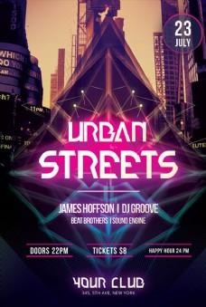城市音乐派对海报