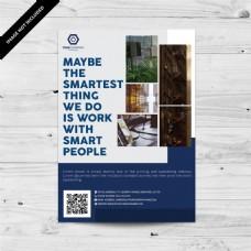 蓝色白色商业手册模板
