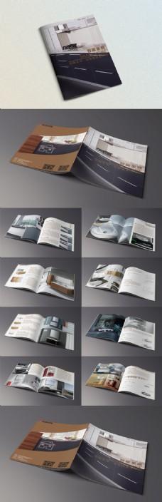 智能家居产品画册