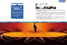 企业文化宣传手册PSD分层素材