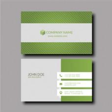 简约绿色与白色名片模板矢量素材下载