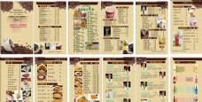 奶茶菜单画册