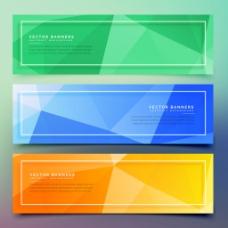 多彩的几何图形横幅广告背景