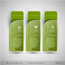 绿色垂直横幅矢量素材下载