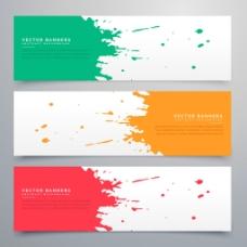 五颜六色的水彩画笔触横幅广告背景