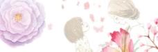 水彩花纹花边元素