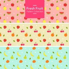 各种漂亮水果装饰图案