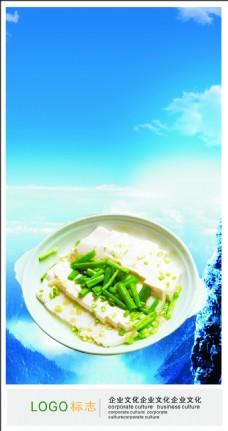 蓝天白云客家豆腐背景CDR