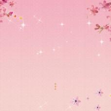 粉色文艺背景图